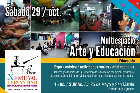 cervantino-multiespacio-arte-y-educacion