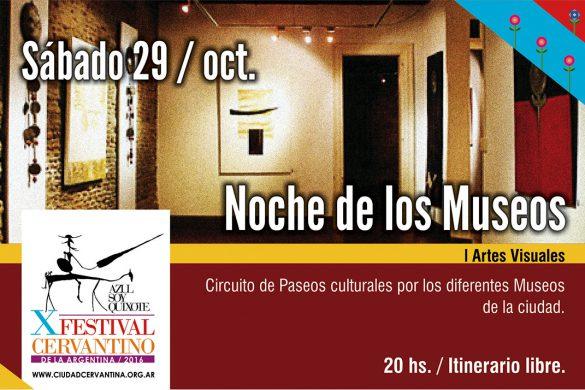 cervantino-noche-de-los-museos